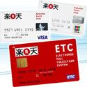 楽天KC ETCカード